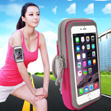 PK-AMBZ: Mobile Phone Holder with Zipper, Cellphone Bag for Arm, free shipping for you