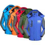 PK-JACKET: Food Delivery Jackets, Rider Kits for takeaways, Driver Delivery Coats with Every Size